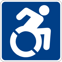 International Symbol of Access – Whats YOURopinion?